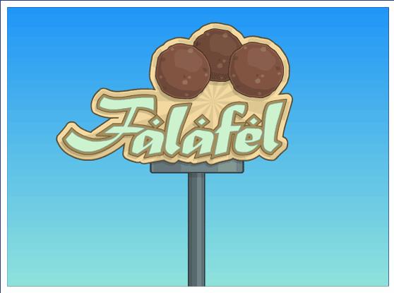 falafelSign