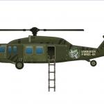 Van Buren Chopper